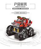 """Конструктор Xingbao XB-03025 Внедорожные приключения """"Джип-монстр"""" 371 деталь аналог LEGO, фото 4"""