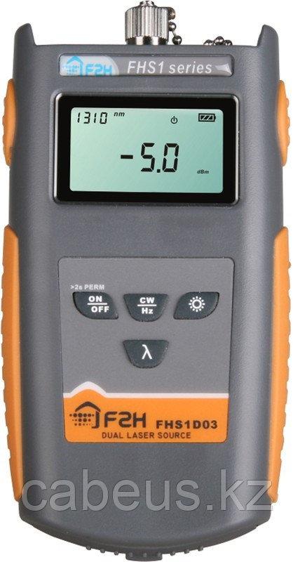 GRW-FHS1D03, Источник лазерного излучения FHS1D03, 850/1300 нм, -5 дБм