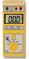 2720 ER, Измеритель сопротивления заземления (Госреестр)
