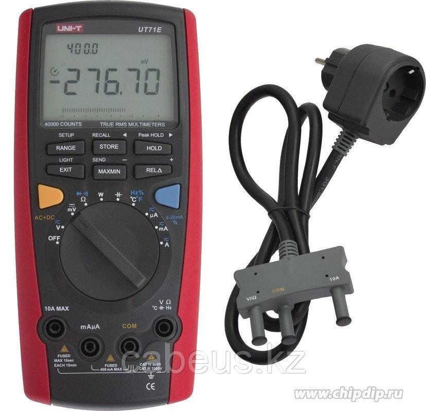UT71E, Мультиметр цифровой с автоматическим выбором диапазона, true RMS, порт USB