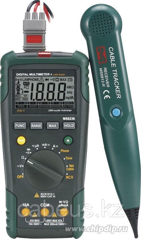MS8236, Мультиметр цифровой + кабельный тестер