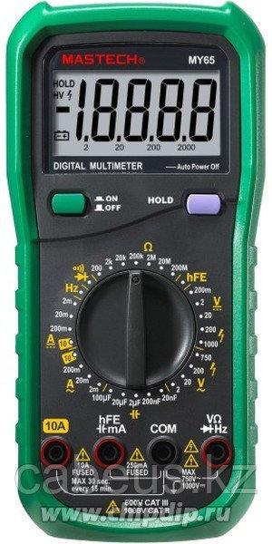MY65(N), Мультиметр цифровой