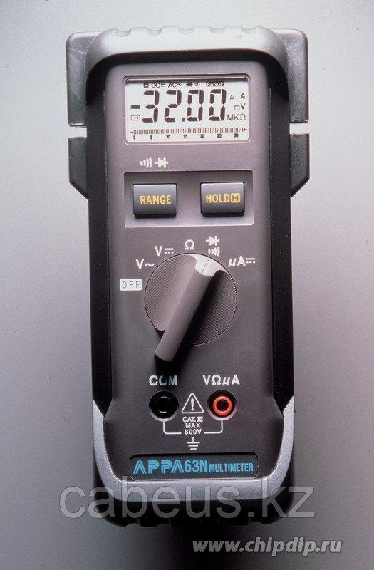 APPA 63N, Мультиметр цифровой (Госреестр)