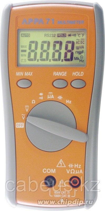 APPA 71, Мультиметр цифровой (Госреестр)