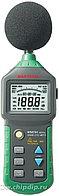 MS6701, Измеритель уровня шума (шумомер), 30-130дБ