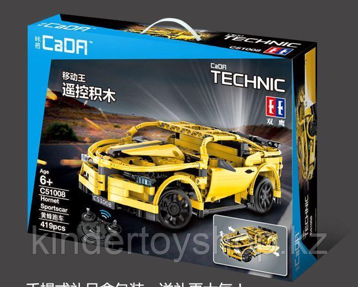 Конструктор на радиоуправлении CaDa Technic 2,4Ггц Спортивная машина 419 детали (C51008W) аналог Lego Technic