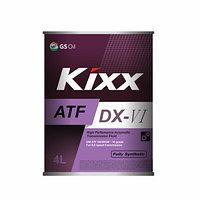 Трансмиссионное масло масло Kixx ATF DX-VI  4литра