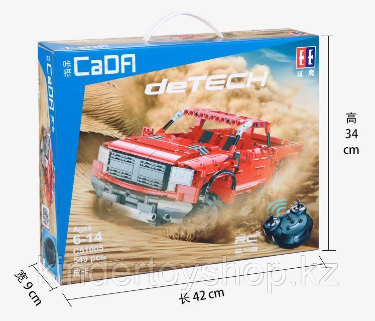 Конструктор на радиоуправлении CaDa Technic 2,4Ггц пикап 2,4Ггц CaDa Technic 549 деталей (C51005W) аналог Lego