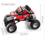 Конструктор аналог лего Lego Technic CaDa Technic полноприводный краулер 489 дет (C51041W) на радиоуправлении, фото 8