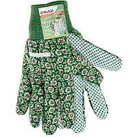 Перчатки садовые х/б с ПВХ размер L
