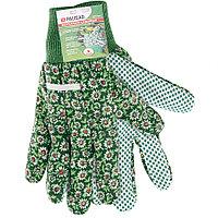 Перчатки садовые х/б с ПВХ размер S