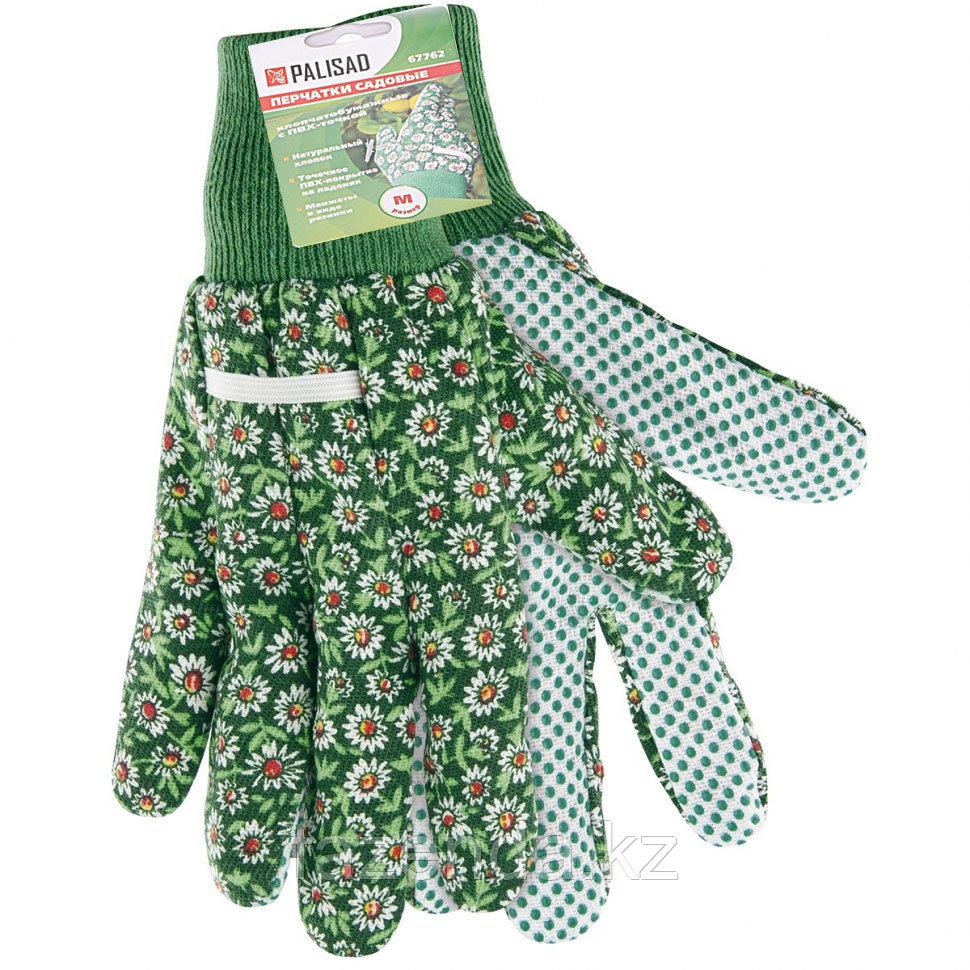 Перчатки садовые  х/б с ПВХ  размер M