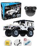 Конструктор на радиоуправлении 2,4Ггц Cada Technic джип Land Rover 533 детали (C51004W) аналог Lego Technic, фото 2
