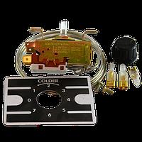 Терморегулятор для холодильника  К50-P1125