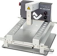 HR200, Ремонтная система ( базовая версия)