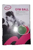 Фитбол, мяч для фитнеса Массаж/Гладкий с насосом (d=75см)