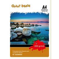 Фотобумага А4 GIANT IMAGE GI-A420050G 50 Л. 200 Г/М2 Глянцевая