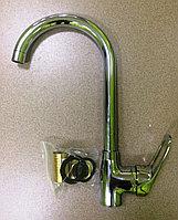GUPAI Кухня боковой высокий нос гайка GP-5565