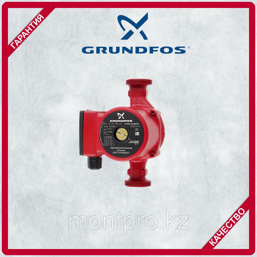 Насосы циркуляционные Grundfos UPS 25-40-180