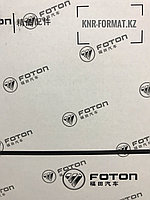 Датчик температуры FOTON AUMARK CUMMINS ISF2.8 ISF3.8 ГАЗель NEXT Бизнес 4954905