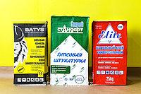 Армированные бумажные мешки для сухих строительных смесей