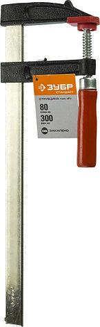 """Струбцина ЗУБР """"СТАНДАРТ"""", тип """"F"""", деревянная ручка, стальная закаленная рейка, 80х300мм, фото 2"""