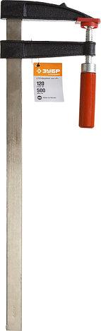 """Струбцина ЗУБР """"СТАНДАРТ"""", тип """"F"""", деревянная ручка, стальная закаленная рейка, 120х500мм, фото 2"""