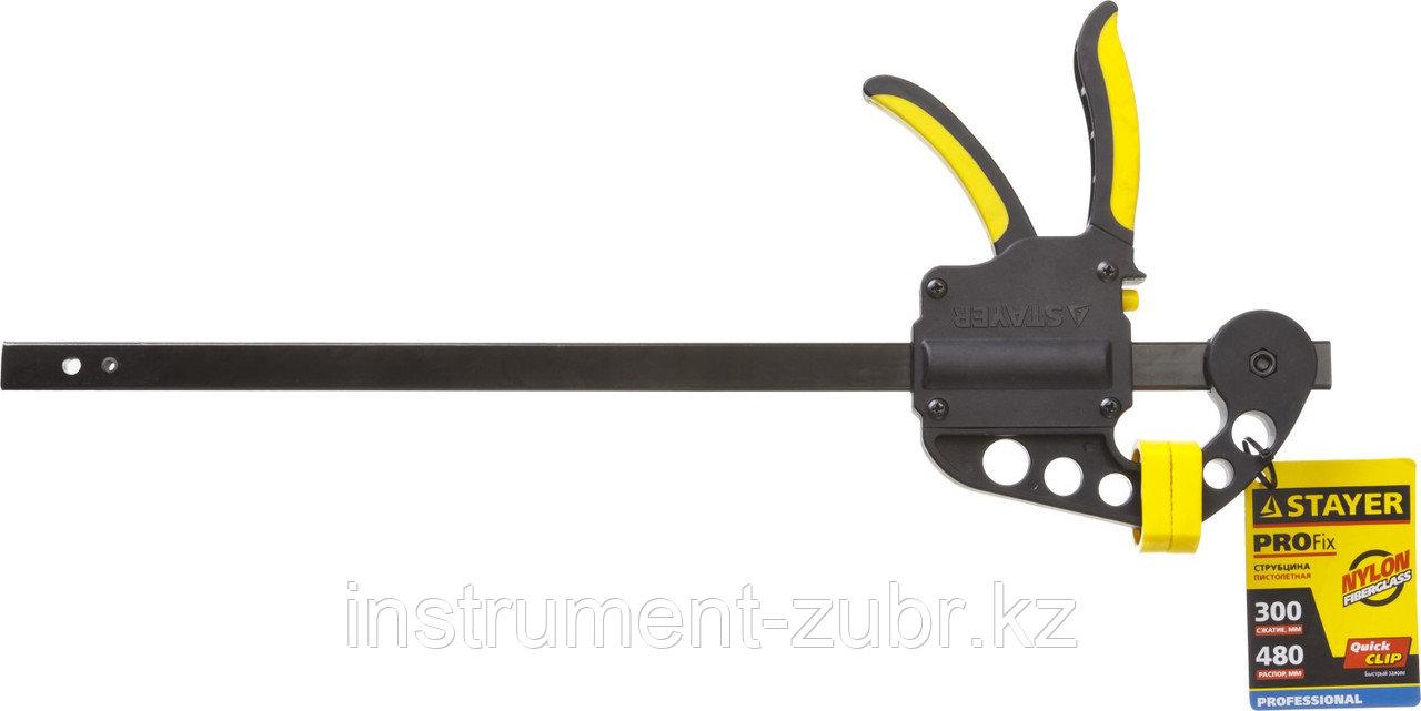 Струбцина пистолетная 300/60 мм HERCULES-P HP-30/6, STAYER