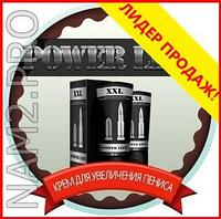 PowerLife XXL крем для увеличения члена, фото 1
