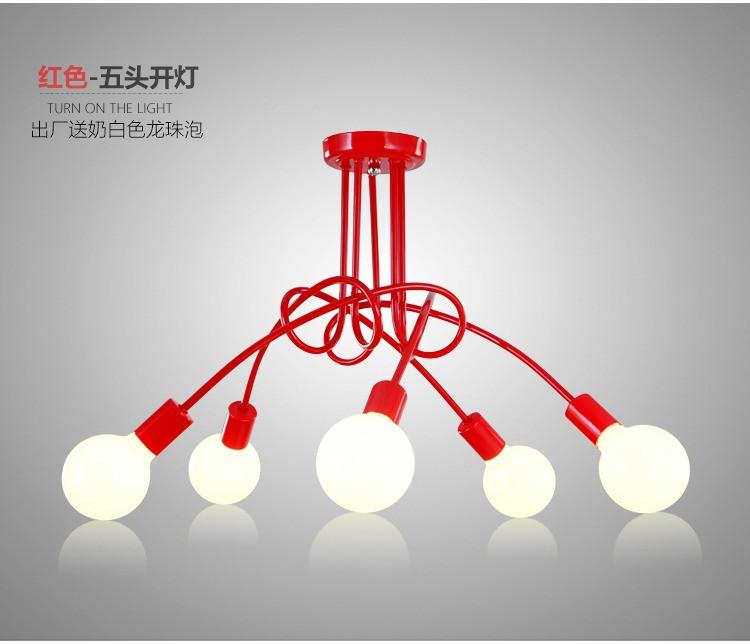 Люстра в стиле Loft красная на 5 лампочек