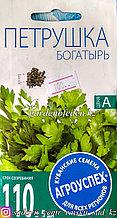 """Семена пакетированные Агроуспех. Петрушка """"Богатырь"""""""