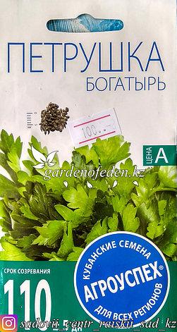 """Семена пакетированные Агроуспех. Петрушка """"Богатырь"""", фото 2"""