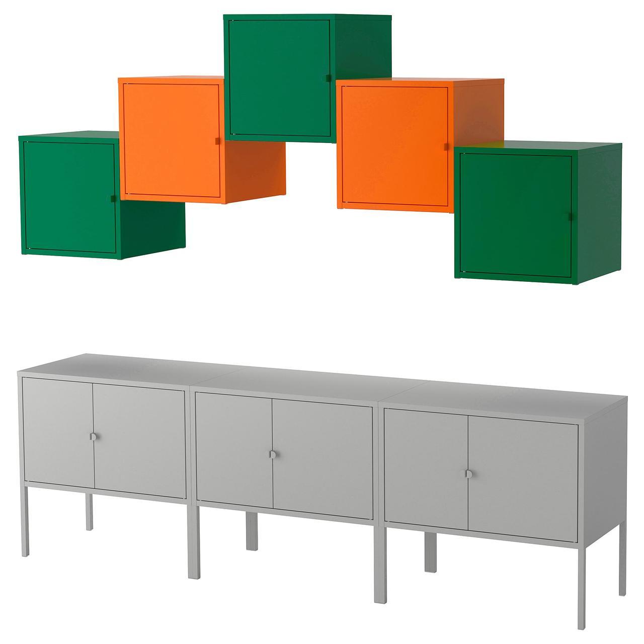 ЛИКСГУЛЬТ Комбинация д/хранения, серый темно-зеленый, оранжевый
