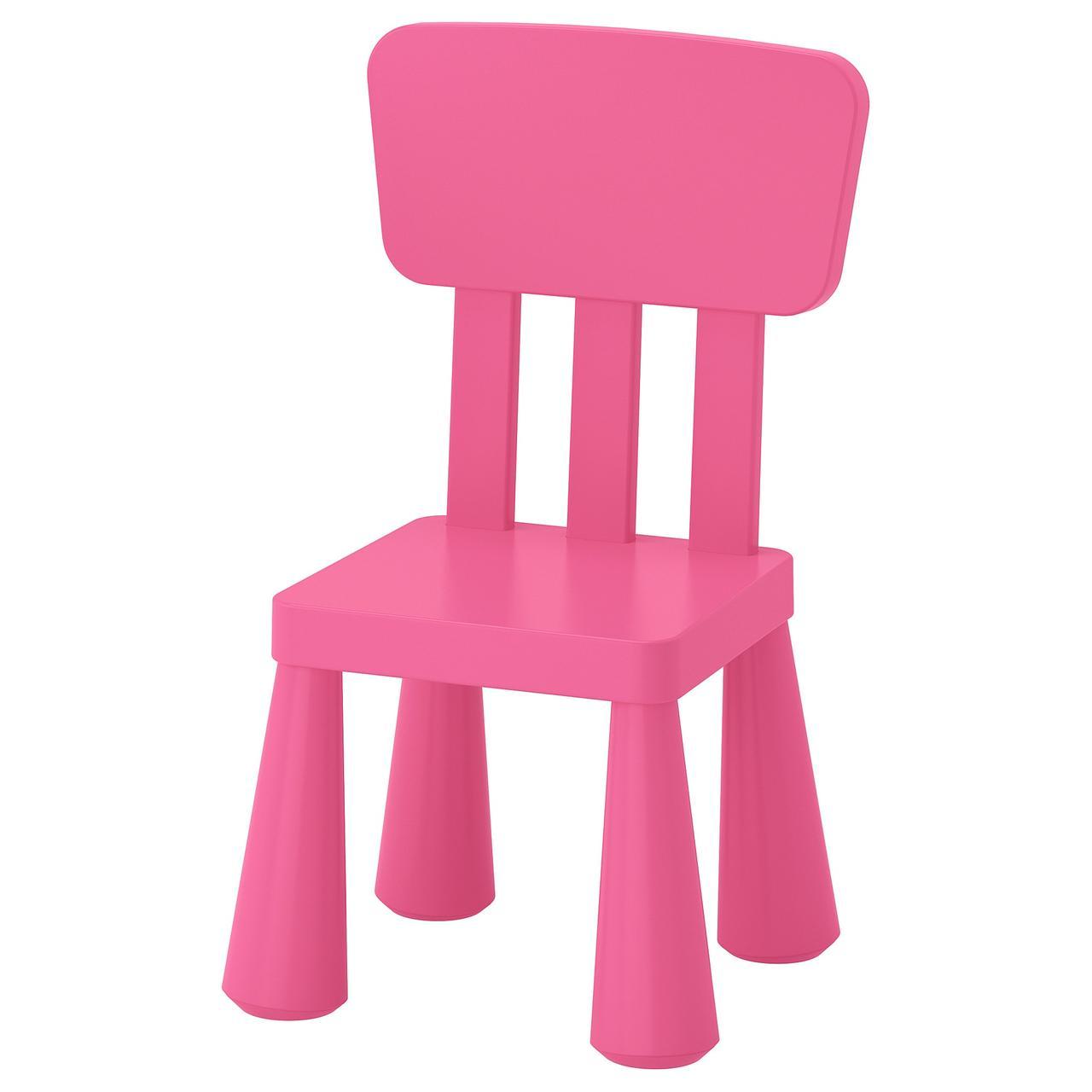 МАММУТ Детский стул, д/дома/улицы, розовый