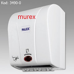 Бумажное полотенце для автоматических аппаратов MUREX, 19,5см * 6* 150м