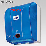 Бумажное полотенце для автоматических аппаратов MUREX, 25см * 6 * 150м, фото 2