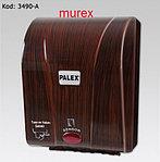 Бумажное полотенце для автоматических аппаратов MUREX, 25см * 6 * 150м, фото 4