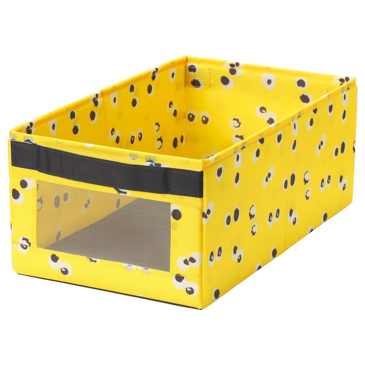 АНГЕЛЭГЕН Коробка, желтый
