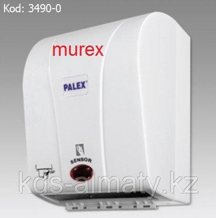 Бумажное полотенце рулонное для автоматических аппаратов MUREX (75м * 6 рулонов)