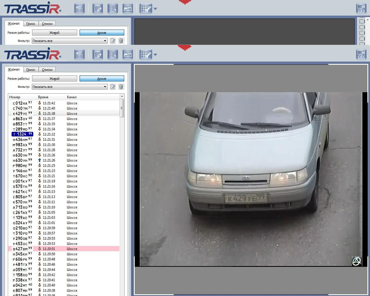 Система распознавания автомобильных номеров AutoTRASSIR