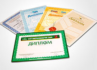 Печать грамот, сертификатов и дипломов.