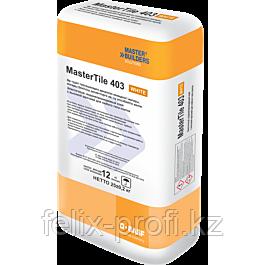 MasterTile® 403– Эластичный и водонепроницаемый универсальный клей с высокой адгезией на цементной основе для
