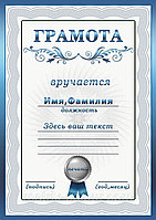 Печать сертификатов от 150 тг в алматы