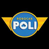 Робокар Поли, Robocar Poli