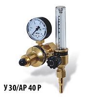 Регулятор расхода газа аргоново-углекислотный У-30/AP 40 P с ротаметром КРАСС