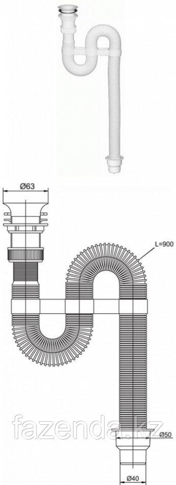 Сифон VIRPlast 900 мм