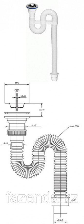 Сифон VIRPlast 900 мм металлическая решетка