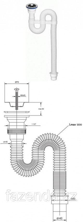 Сифон VIRPlast 1200 мм металлическая решетка