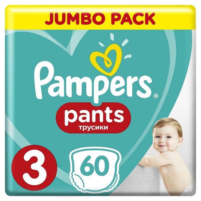 Подгузники-трусики Pampers Premium Care Pants Midi 3 (6-11кг)  60 шт