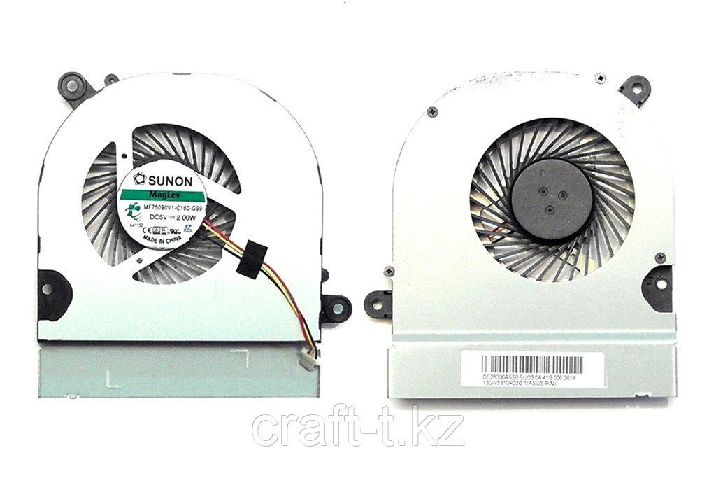 Система охлаждения (Fan), для ноутбука  Asus K45 / A45,   10mm
